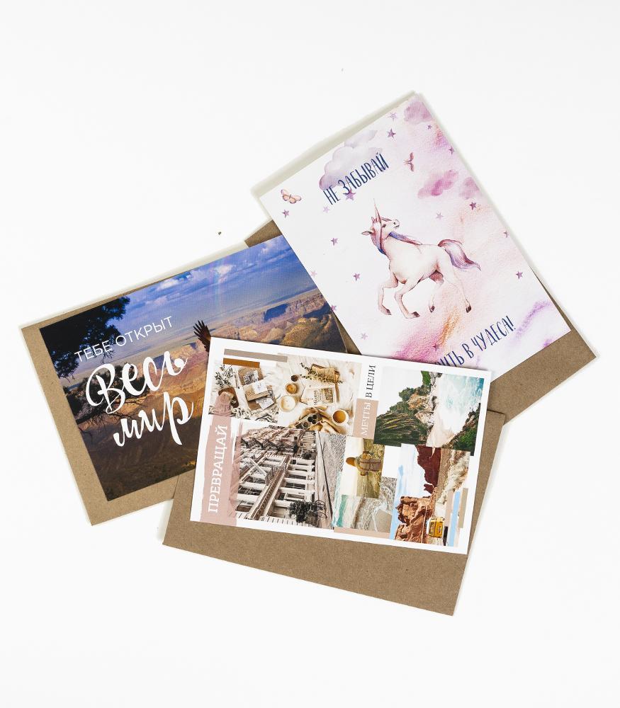 купить открытку для подарка